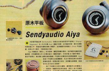 190114-ezone issue1066-SendyAudio Aiya